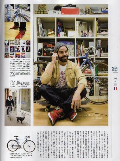 magazine Warp